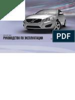 Manual Volvo S 60