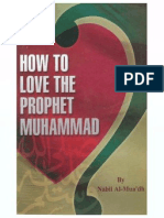 How to Love the Prophet Muhammad
