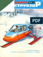 1982-01 Original TP
