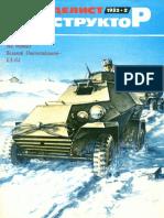 1982-02 Original TP