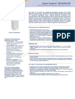 DS_1011_MP8160-CPE-A4_RUS