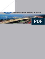 Carrier Selection guide TT rus