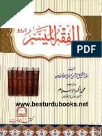 Al Fiqh Ul Muyassar Urdu (1)