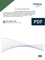 ProCurve Network Access Controller 800. Russian
