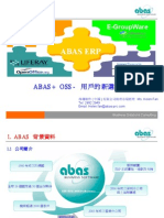 Abas+OSS-New Choice for User-OSS Forum
