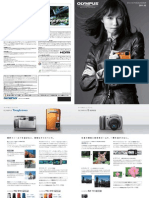 OLYMPUS Digital Camera Catalog 2011/02 [JPN]
