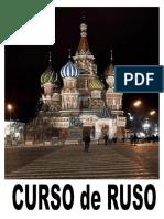 1. Curso de Ruso