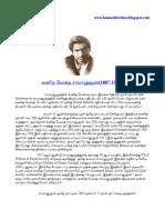 Ramanujam Mathematician