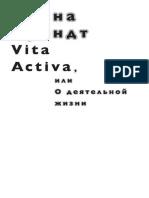 2000 Khanna Arendt Vita Activa Ili O Deyatelnoy Zhizni