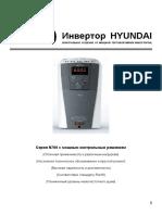 N700 Hyundai