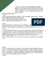 DOCX Document (2)