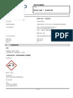 SDS-Aluminium-China-Chinese