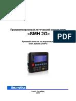 Manual SMH2G Rev2.01