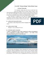 2021 Chinese Bridge Online Camp PDF