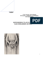 3d4558d9_metod_pochki