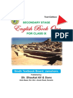 English New Book
