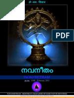 Navaneetham Feb 2011 -Guruvayur Devoteess e-magazine