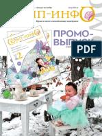 PromoScrap-Info2-2014