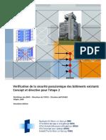 Suisse - Vérification bâtiments existants - Etape 2