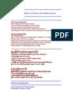 25feb11 MR-News_250211