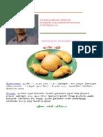 Bajji - Bonda Recipes in Tamil