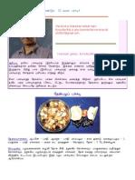 Pachidi Recipes in Tamil