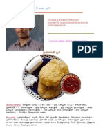 Pori Recipes in Tamil