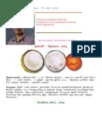 Tasty Pachidi Recipes in Tamil