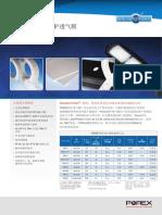 POREX IP等级保护透气膜 - cn.porex.com