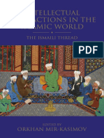 Intellectual Interactions in the Islamic World the Ismaili Thread by Orkhan Mir-Kasimov