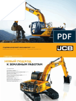 5639(1) JS200 Brochure Tier 2 (R) FINAL