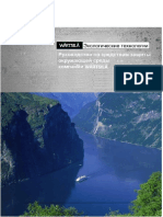 wärtsilä-environmental-product-guide-rus