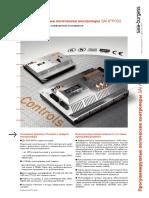 26-351 Программируемые логические контролеры SAIA® PCD2