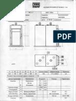 Установка коптильная Maurer AFR 3627_3-Монтаж установки