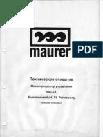 Установка коптильная Maurer AFR 3627_4-Техническое описание MC-3.1