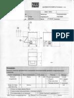 Установка коптильная Maurer AFR 3627_10-Установка очистки RG-2