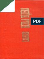 Яковлев Н.В Высшая Геодезия Учебник Для ВУЗов М Недра 1989