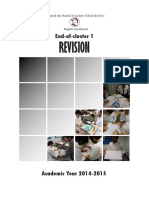 Revision-Cluster1-12F