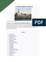 Lista de Torres Del Kremlin de Moscú