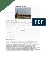 Muro Del Kremlin de Moscú