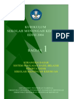 Kurikulum SMK 2004