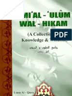 Jami'Al-'Ulum Wal-Hikam - A Collection of Knowledge and Wisdom - Ibn Rajab Al-Hanbali