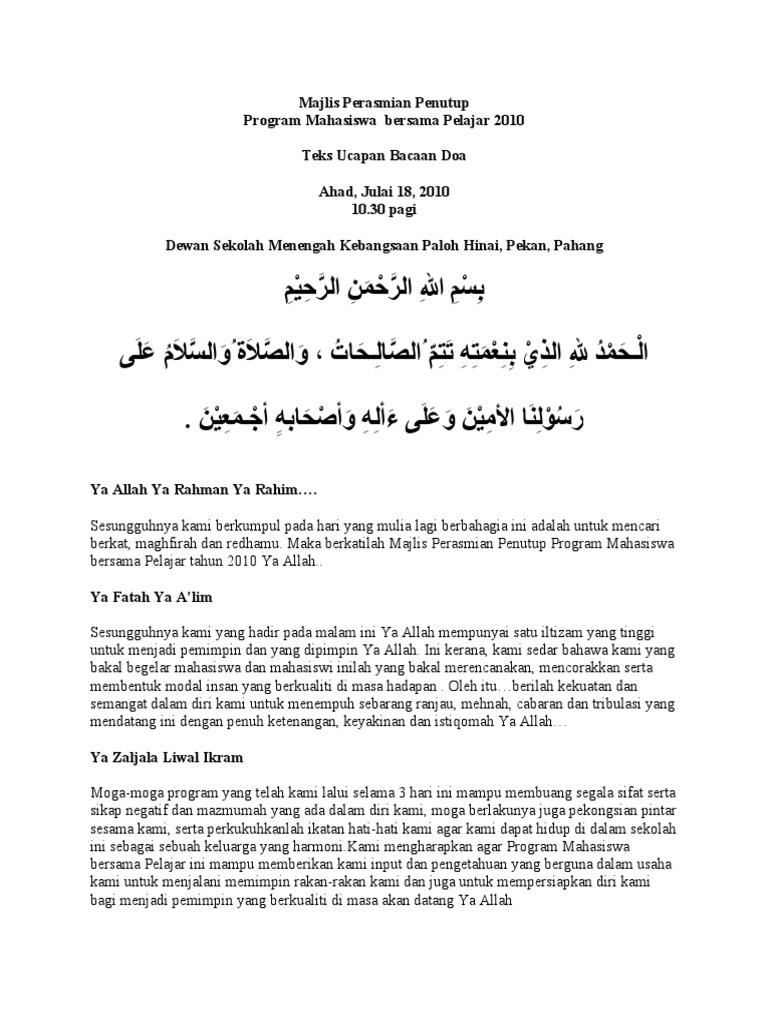 Doa Majlis Penutup