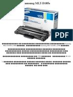Samsung MLT D105s