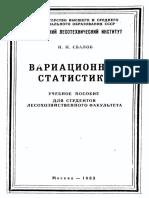 metodichka5