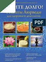 464426-www.libfox.ru
