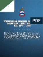 Pertandingan Khat Nusantara 2019 book
