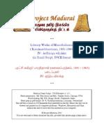 Bharathidasan - Kudumba Vilakku