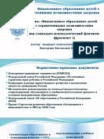 П_Л1_1 (1)