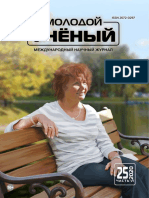 moluch_315_ch6_PBtyjaZ